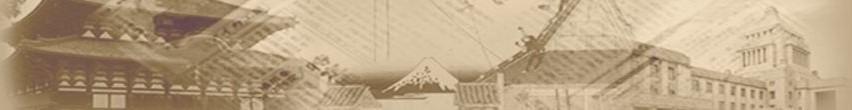 Initiative zur historischen Japanforschung